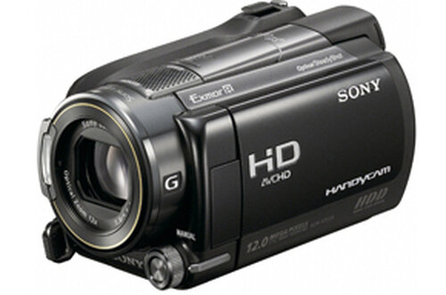 Sony HDR-XR520VE - 2